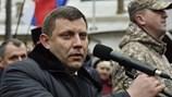 Lãnh đạo Donetsk đề xuất thành lập nhà nước mới