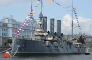 Nga giải thích lý do chiến hạm Rạng Đông không thể bắn pháo