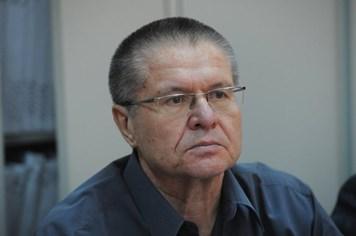 Chấn động vụ án tham nhũng hàm chứa nhiều ẩn số chính trị ở Nga