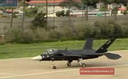 Iran chứng minh chiến đấu cơ tàng hình Qaher F-313 không phải là... mô hình