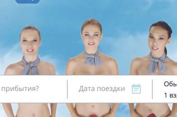 """Tiếp viên hàng không khỏa thân trong quảng cáo gây """"bão"""" mạng xã hội"""