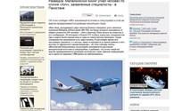Báo Nga: Hành khách MH370 còn sống và đang bị giam ở Afghanistan