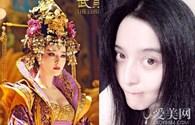 """Lộ ảnh ngoài đời """"khác hoàn toàn"""" của dàn mỹ nhân phim Võ Tắc Thiên"""