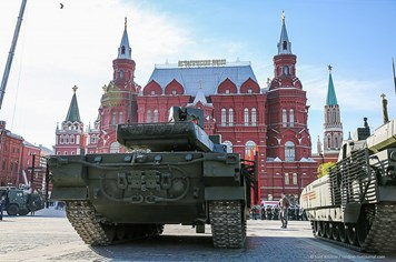 Lộ diện những bức ảnh rõ nét đầu tiên chụp T-14 Armata