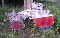 Phát hiện bất ngờ: Có lỗ đạn súng máy trên xác MH17