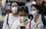 Thêm 14 ca nhiễm MERS tại Hàn Quốc