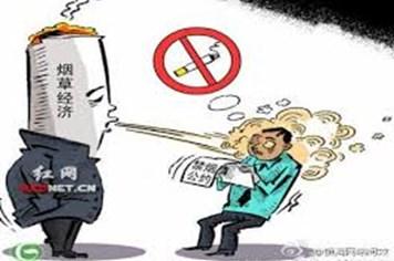 Thuế tiêu thụ đặc biệt đối với sản phẩm thuốc lá còn thấp