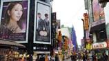 8 thiên đường mua sắm không thể bỏ qua khi ở Hàn Quốc