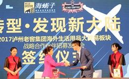 """Vợ """"vua càphê"""" Đặng Lê Nguyên Vũ tuyên bố mục tiêu chinh phục 1 tỉ USD tại thị trường Trung Quốc"""