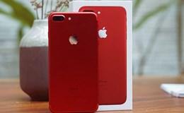 Hôm nay (9.4) mở bán iPhone 7 màu đỏ chính hãng