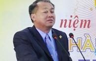 Bộ Công an thông báo kết quả trong vụ án Phạm Công Danh và đồng phạm
