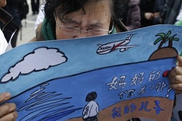 Pin định vị thông tin của chuyến bay MH370 đã hết hạn
