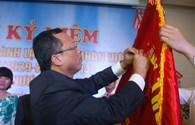 LĐLĐ Bình Dương: Míttinh kỷ niệm 85 năm Ngày Thành lập CĐ Việt Nam và đón nhận  Huân chương Độc Lập hạng Nhì