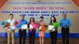 Công đoàn các KCN và CX Đà Nẵng: Khen thưởng 105 công nhân lao động xuất sắc năm 2017