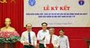 BHXH Việt Nam và Bộ Y tế: Chia sẻ dữ liệu bảo hiểm y tế