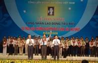 Chuẩn bị lễ trao tặng Giải thưởng Nguyễn Đức Cảnh lần thứ II