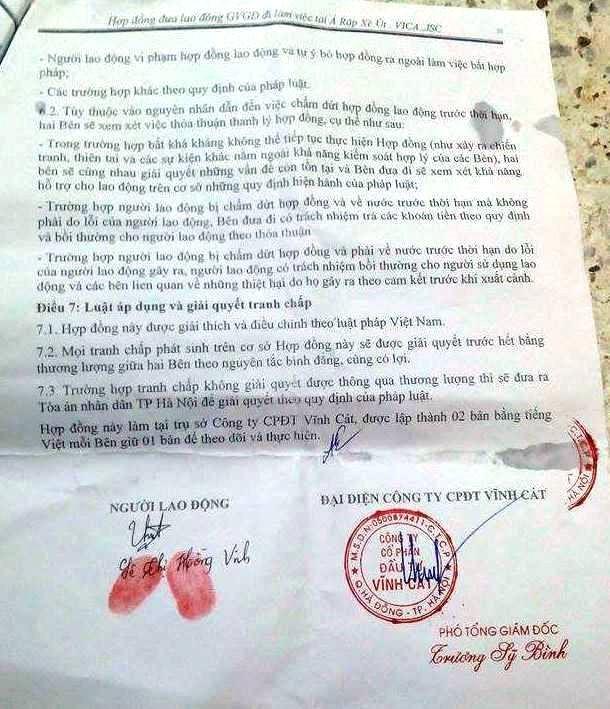 Trang cuối hợp đồng lao động giữa chị Vinh và công ty Vĩnh Cát, ngày 4.7.2014